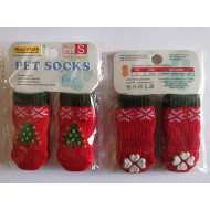 Socks Christmas - S