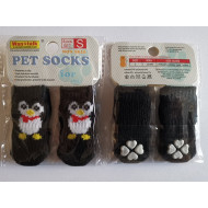 Socks Penguin- S